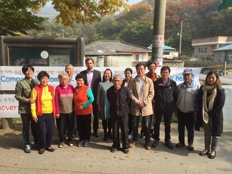 단양지역 시멘트 피해 주민과 유엔특보 미팅 ©김춘이
