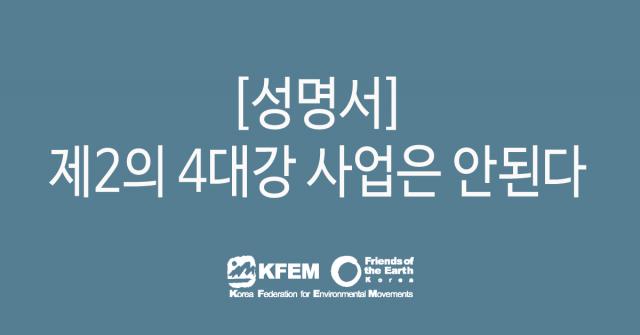 썸네일 자료_성명서-01