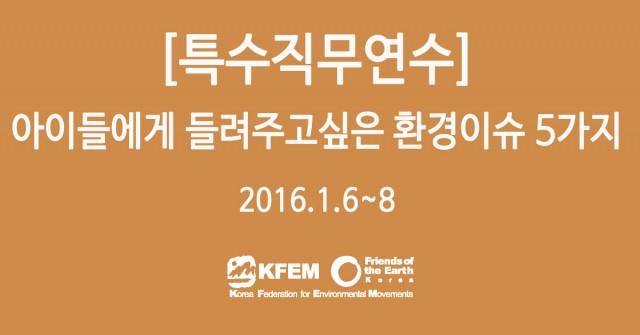 썸네일 토론회_ 간담회