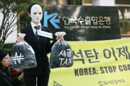 한전의 해외 석탄발전사업 투자 중단 촉구 성명서