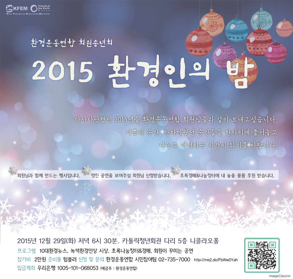 20151229-송년회_2