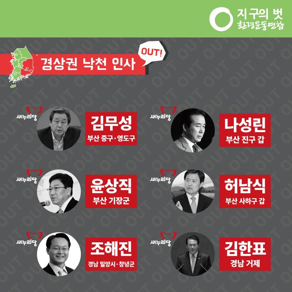 20대낙천운동_카드뉴스1