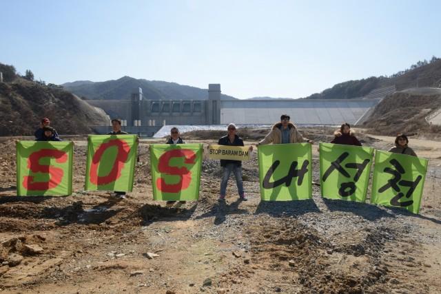 환경운동연합-영주댐