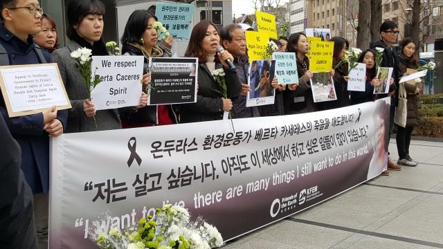 3월 7일 지구의벗 환경운동연합은 종로타워에 위치한 온두라스 대사관 앞에서 기자회견을 열고, 환경운동가 베르타 카세레스(Berta Cáceres)의 죽음에 대한 온두라스 정부의 책임 있는 진상 규명을 요구하는 항의서한을 전달했다. ⓒ은숙