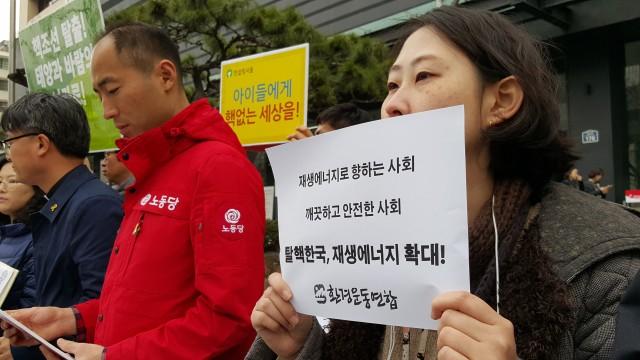 후쿠시마 핵사고 5년, '아이들에게 핵없는 세상을', '재생에너지로 향하는 사회 깨끗하고 안전한 사회 탈핵한국, 재생에너지 확대!' ⓒ은숙