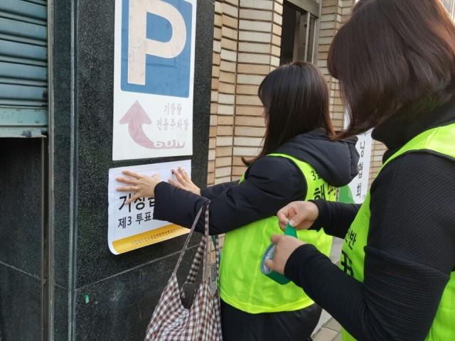 여기다 붙일까? 주민들이 투표장을 못 찾으면 안되니까 길 안내를 잘 해야지.Ⓒ환경운동연합