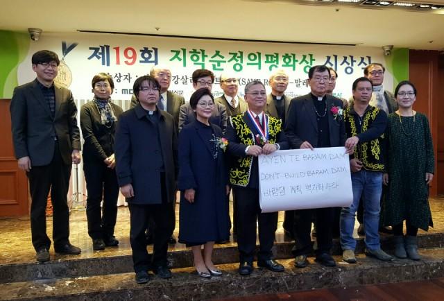 말레이시아 사라왁 강살리기네트워크 세이브리버스가 제 19회 지학순정의평화상을 수상했다. ⓒ은숙