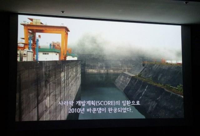 세이브리버스의 댐반대 운동 현장 ⓒ보르네오 프로젝트 영상 캡쳐