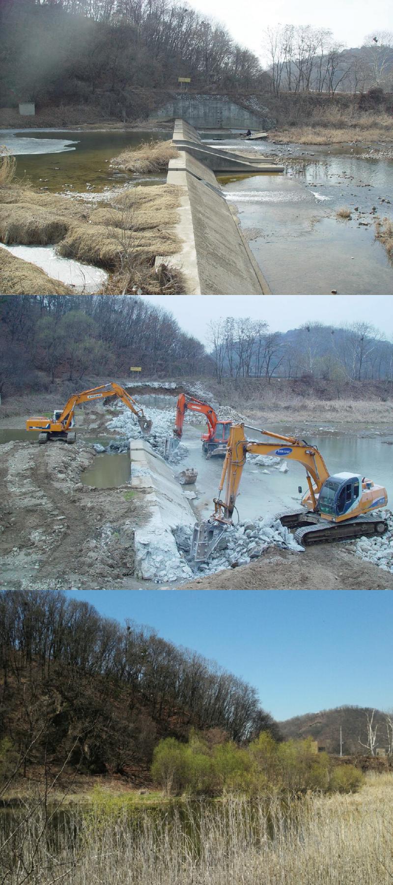 2006년 4월 과 2016년 4월 곡릉2보 ⓒ환경부, 환경운동연합