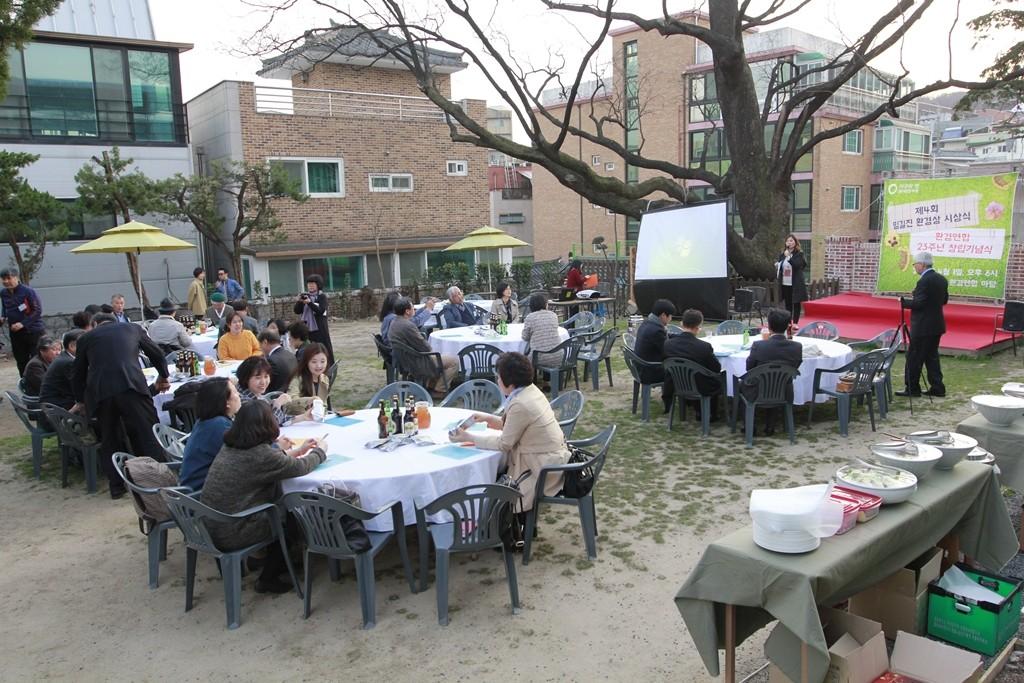 지난 4월 1일 저녁 6시 환경운동연합 마당 회화나무 아래서 제 4회 임길진환경상 시상식과 환경운동연합 제 23주년 창립기념행사가 열렸다. ⓒ환경운동연합