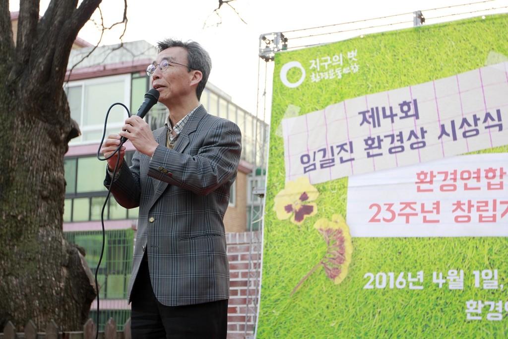 수상자와 오랫동안 활동을 같이 해 온 환경보건시민센터 대표이자 서울대 보건대학원 교수인 백도명 교수가 축사를 하고 있다.Ⓒ환경운동연합