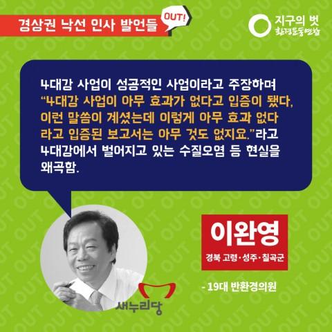 20대낙선후보_카드뉴스_경상권-11