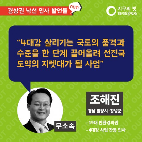 20대낙선후보_카드뉴스_경상권-14
