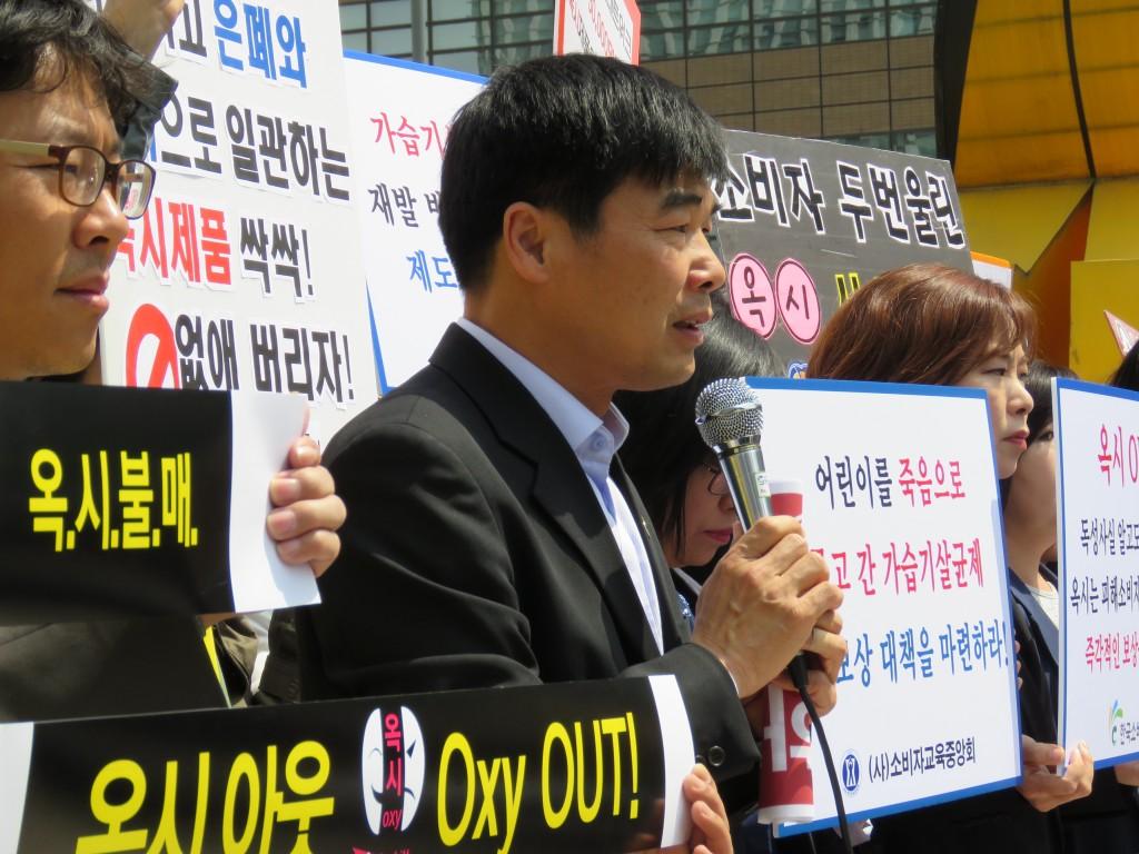 4월 25일 오전 11시, 광화문광장에서 시민사회단체 가 가습기살균제 제조 기업들의 처벌을 촉구하며, 최악의 가해기업 옥시의 상품 불매를 선언했다.ⓒ환경운동연합