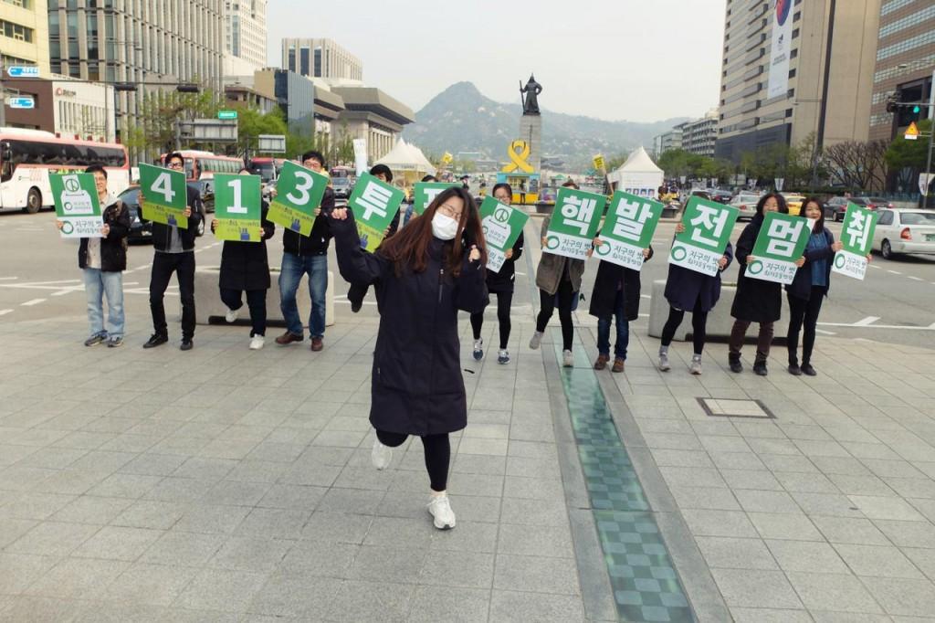 '4대강 심판, 핵발전 멈춰' 유권자 투표 참여 캠페인 진행 ⓒ환경운동연합