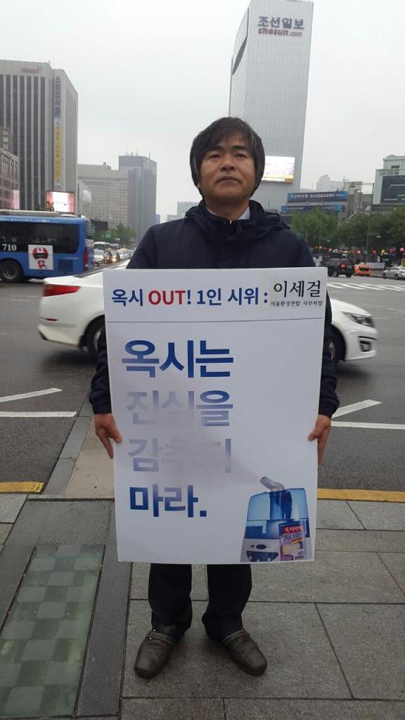 서울환경이세걸1