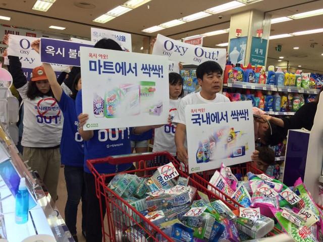 카트에 옥시제품을 가득 싣고 항의중인 활동가들의 모습. Ⓒ환경운동연합