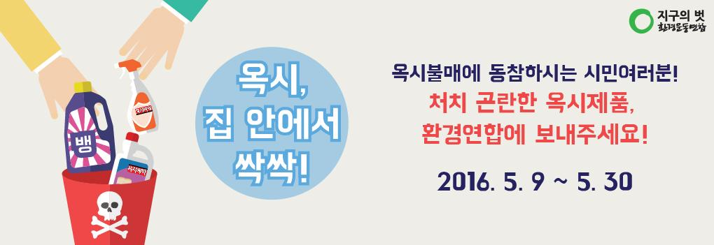 홈페이지메인배너-02