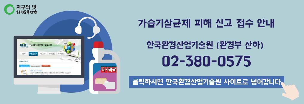 홈페이지메인배너_1-04