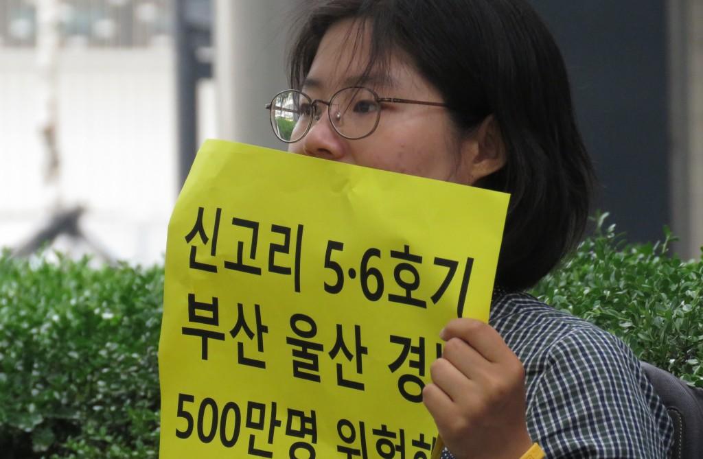 5.26 신고리 5,6호기 건설 승인 심의 저지를 위한 탈핵시민 만민공동행동 기자회견ⓒ환경운동연합