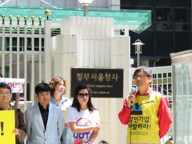 5월13일 광화문 정부종합청사 후문 앞, 윤성규 환경부 장관 해임 촉구 기자회견 ⓒ환경운동연합