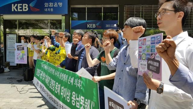 5월 17일. 가습기살균제 참사 진상규명 방해 의혹, 옥시의불법행위 은폐 의혹 '김앤장' 규탄 및 항의방문 기자회견 ⓒ환경운동연합