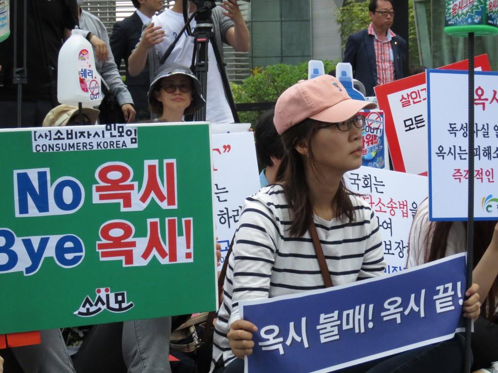 5월 31일, 시민사회단체 '옥시불매 2차 집중행동 보고대회 및 가습기살균제 책임자 처벌과 옥시 예방법 제정 촉구' 운동 선언 기자회견ⓒ환경운동연합