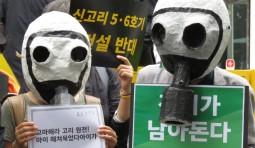 [기자회견] 세계최대 핵발전 밀집, 신고리 5·6호기 건설 반대한다