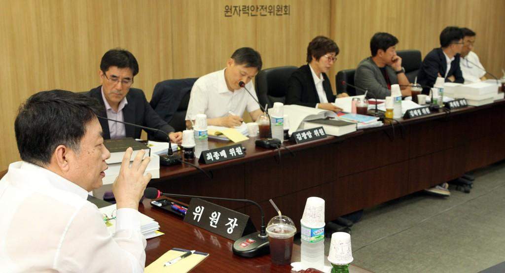 6월23일 제57차 원자력안전위원회 회의가 열리고 있다.(원자력안전위원회)