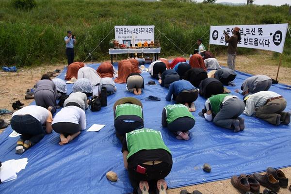 추모제 참여자들이 추모제에서 문수스님을 향해 삼배를 올리고 있다.Ⓒ대구환경운동연합