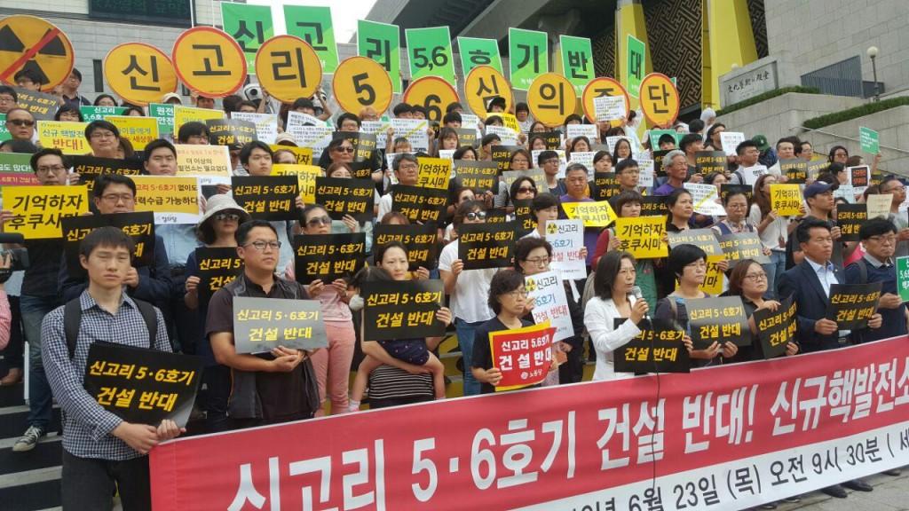6월 23일 오전 신고리 5,6호기 건설을 반대하는 전국 탈핵단체들이 세종문화회관 계단에서 건설반대기자회견을 열고 있다.ⓒ탈핵공동행동