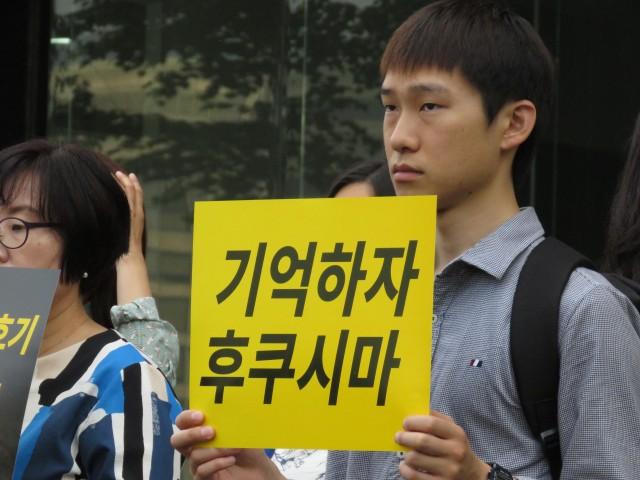 6월 9일 신고리 5,6호기 건설 반대, 원자력안전위원회 부실 심의 중단 촉구 기자회견ⓒ환경운동연합