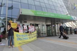 """환경운동연합, 녹색기후기금 앞 """"석탄 투자중단"""" 액션"""