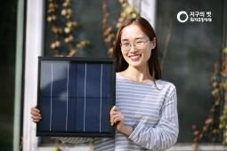 재생에너지 '꼴찌' 한국, 함께 행동해주세요