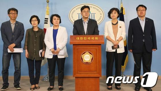 사진: 뉴스1