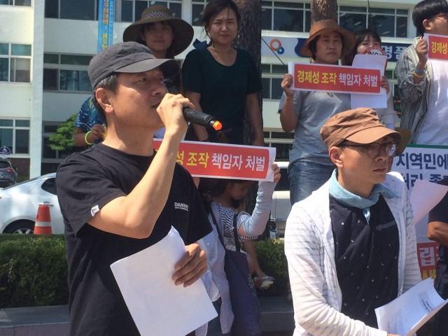 원주환경운동연합 김경준 사무국장Ⓒ환경운동연합