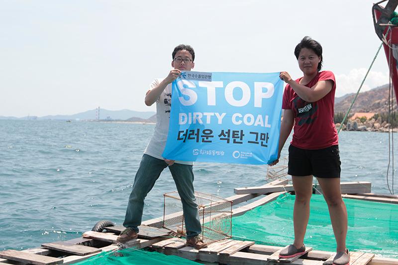 전 지구적으로 기후변화와 미세먼지 등을 일으키는 더러운 에너지, 석탄화력발전을 퇴출하자는 목소리가 크다. 한국과 베트남 활동가들이 빈탄 석탄화력발전소 중단을 요구하고 있다.