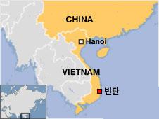 베트남 빈투안성 빈탄 석탄화력발전소 위치