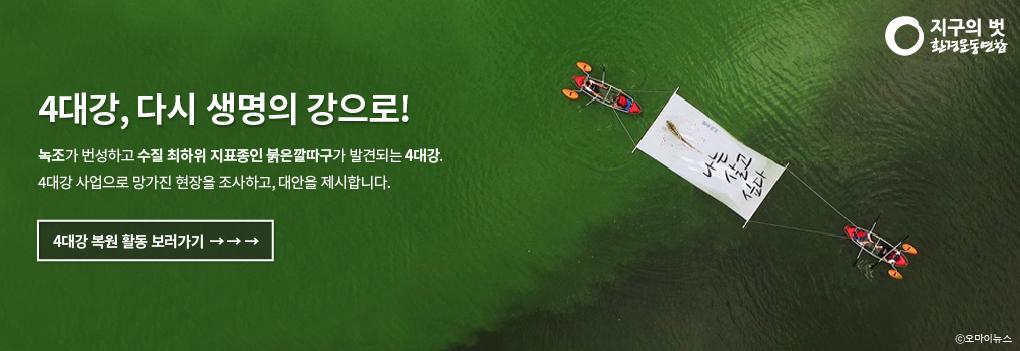 물하천_메인배너