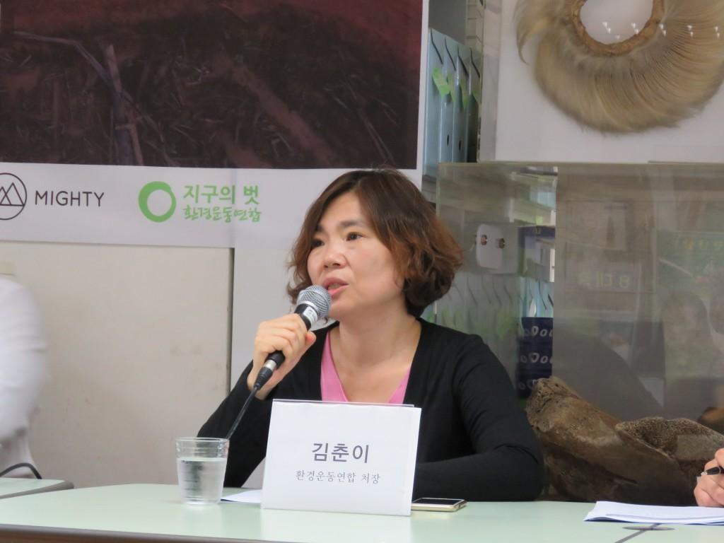 """9월 7일 환경연합과 국제환경연구 캠페인 단체 마이티는 -""""Burning Paradise"""" 한국계 기업의 인도네시아 열대우림 파괴와 그 진실-이라는 주제로 기자회견을 열었다.""""코린도는 지역 원주민의 관습적인 권리를 인정하고 해당 국가의 환경 보호법을 준수해야 한다.""""고 밝혔다.ⓒ환경운동연합"""