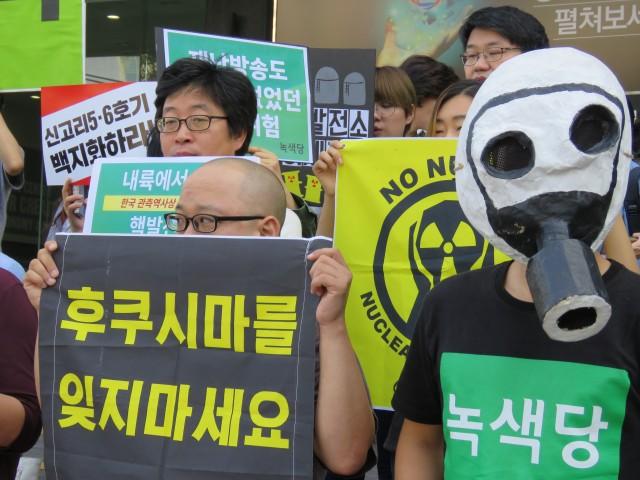 국내 최대규모 지진 발생, 핵발전소가 위험하다. 노후핵발전소 폐쇄하고, 신규건설 중단하라ⓒ환경운동연합