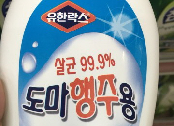 s%ec%9c%a0%ed%95%9c%eb%9d%bd%ec%8a%a4-%eb%8f%84%eb%a7%88%ed%96%89%ec%a3%bc%ec%9a%a91-360x480