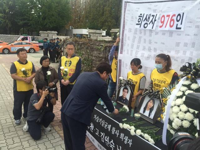 국회 가습기 특위의 위원장인 우원식 더불어민주당 의원이 추모 영정 앞에 헌화하고 유가족들을 위로했다.ⓒ가습기살균제참사전국네트워크