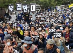[현장소식] 경찰, 백남기 농민 부검 2차 집행 시도했다가 철수
