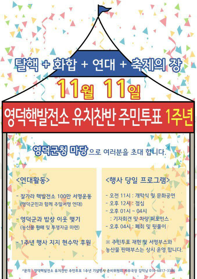 photo_2016-10-26_13-29-32