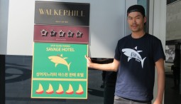 [캠페인] 세계최대 호텔체인은 샥스핀 판매금지! 호텔체인 한국지부는 샥스핀 판매?