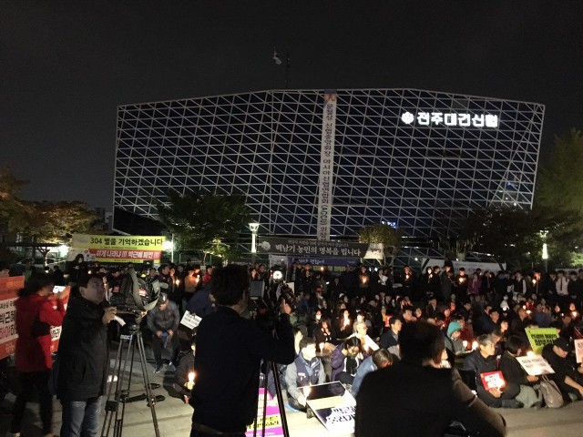 전북지역 촛불