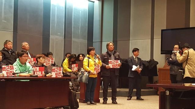 박근혜-최순실 국정농단사태에 즈음한 비상시국회의 ⓒ환경운동연합