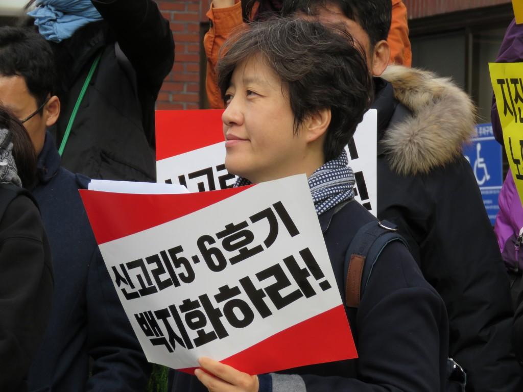 박근혜 정권 퇴진! 탈핵‧에너지전환 촉구! 지역주민‧시민사회 공동시국선언 ⓒ환경운동연합