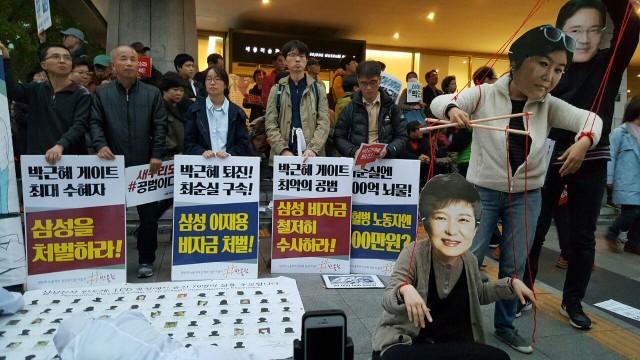 지난 11월 5일 '내려와라 박근혜 민중궐기'에서 시민들이 박근혜대통령의 퇴진을 촉구하며 퍼포먼스를 진행했다.ⓒ환경운동연합